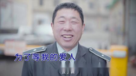 刘心--出门在外--男歌手--国语--MTV--大陆--原版伴奏--高清--1--2