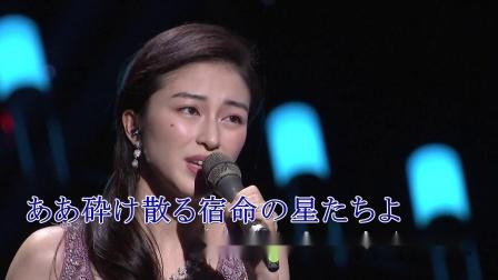 七穗--星--女歌手--日语--LIVE--日韩--消音--高清--1--2