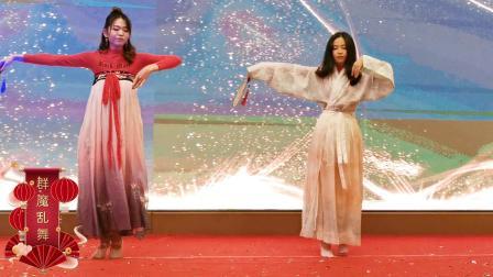 宏铭达物流2020年年会节目《群魔乱舞》