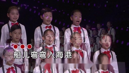 银河合唱团--东方之珠--合唱--国语--LIVE--大陆--消音--高清--1--2