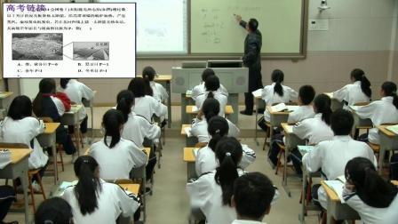 正午太阳高度提升课段老师三等奖高中地理湘教版必修1 F9933