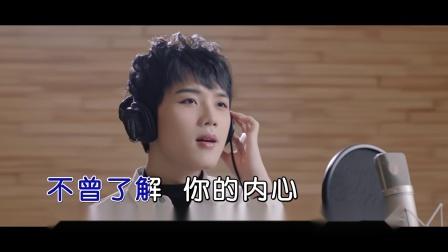 高杨--剧本爱情《我可能不会爱你》片尾曲--男歌手--国语--MTV--大陆--原版伴奏--高清--1--2