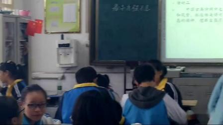 综合性学习君子自强不息朱老师二等奖初中语文人教部编版九年级上学期 F2952