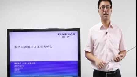 高效率数字电源解决方案参考平台