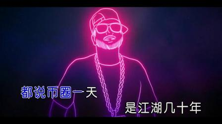 晓安-韭菜心扉 红日蓝月KTV推介