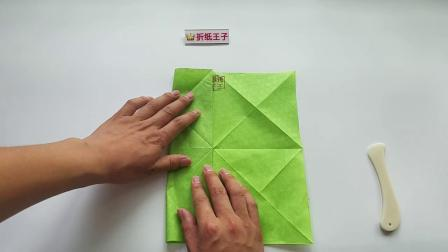 折纸王子绿海龟1陈汉辉视频教程