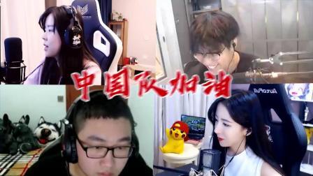 【绝地求生】PUBG中韩对抗赛中国主播战队互相打气最终拿下胜利