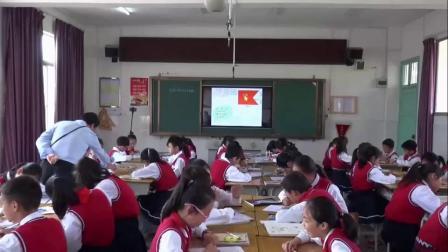 组合图形的面积郭老师三等奖小学数学人教版五年级上学期 F9119