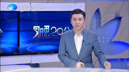 武汉 新型冠状病毒感染肺炎通报