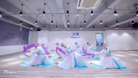 派澜舞蹈古典舞《三生缘》 熊丽珊老师指导