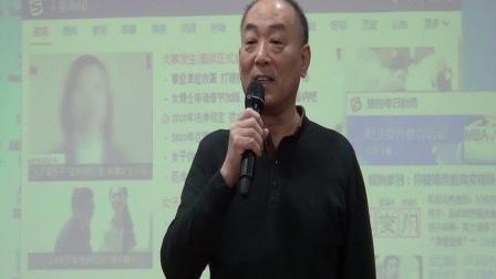 《杨利民副团长致辞》2019年度省直老干部合唱团总结大会