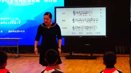 演唱小拜年黎老师二等奖小学音乐湘艺版二年级上学期 F5502