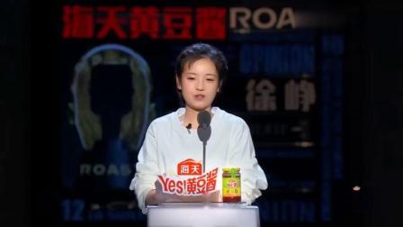 李庚希跟徐峥要易烊千玺演唱会门票,次元壁破的猝不及防!