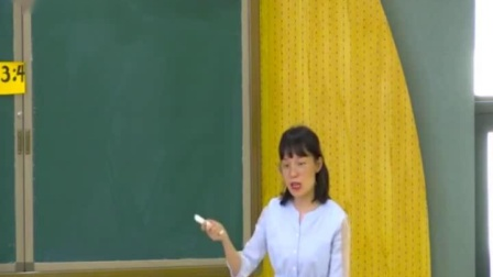 《解决问题和倍问题》王老师二等奖小学数学人教版六年级下学期 F7243