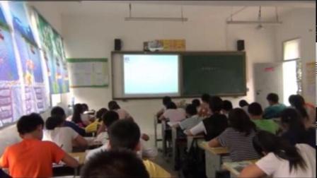 1.5.1有理数的乘法段老师三等奖初中数学湘教版七年级上学期 F11146