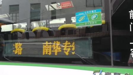 奉贤公交南华专线车号W2J-012车牌号沪D.D6673方向临沂路华丰路(已绝版)