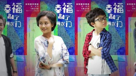 最近刚上映的46集电视剧《幸福敲了两次门》