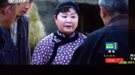 冯玉香在电视剧《暴风骤雨》中饰演地主婆大枣核精彩表演片段