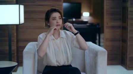 爱是欢乐的源泉 04_超清美女总裁正和同事开会,谁知小男友穿着个睡衣从卧室出来!