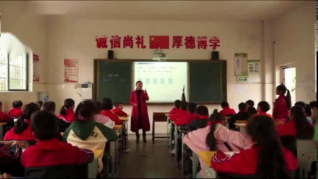 8数学广角找次品唐老师三等奖小学数学人教版五年级下学期 F4805
