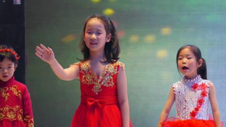 2020锦州市畅然音乐艺术培训中心新春联欢晚会08主持表演班的小朋友读中国