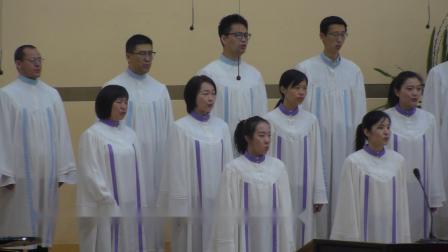 基督教深圳堂青年诗班《近主十架歌》20200105