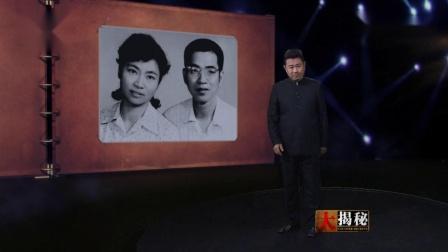 邓小平评价陈景润:他这样的科学家中国有一千个就不得了了!