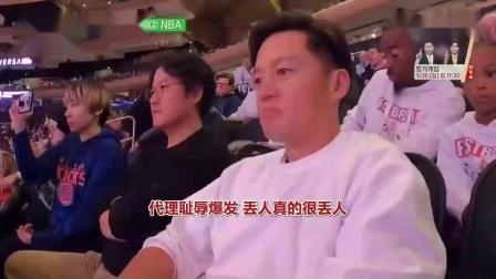 """韩综:李瑞镇看比赛睡着被老罗调侃 刚醒就""""中大奖""""真躺赢"""