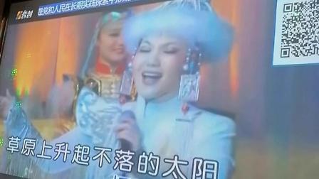 妙手杏林演唱:草原上升起不落的大阳 原创