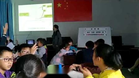 1.光和影刘老师二等奖小学科学六年级上学期 F20491