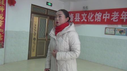 息烽县文化馆中老年合唱团息烽敬老院慰问演出