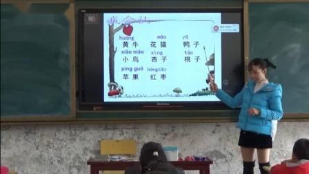 7大小多少张老师三等奖小学语文人教部编版一年级上学期 F8242
