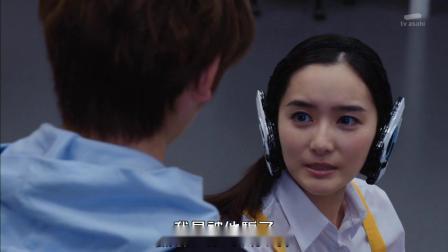 [梦奇&银月][假面骑士Drive特别篇 假面骑士4号][对决?Skycyclone的空袭]+01 18
