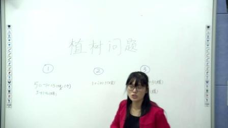7数学广角植树问题肖老师三等奖小学数学人教版五年级上学期 F14006