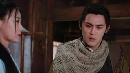 正在播放《七剑下天山之七情花》- 高清国语