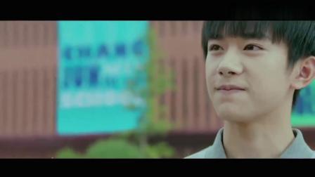 王俊凯 、王源 、易烊千玺 - 我们都是追梦人