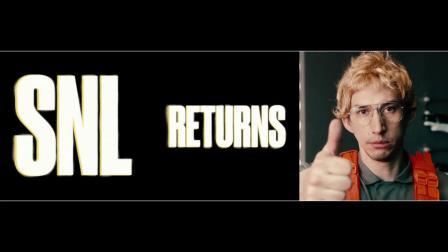 【猴姆独家】开罗人#Adam Driver#客邀主持本周SNL预告片大首播!
