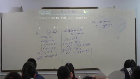 2020寒九自招05讲自招综合训练总课时14