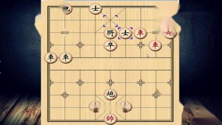 """象棋:""""双車炮""""能赢?感觉怎么走都差一步,却被大师一眼看破"""