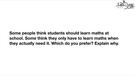 托福口语【是不是所有人都该学数学?】