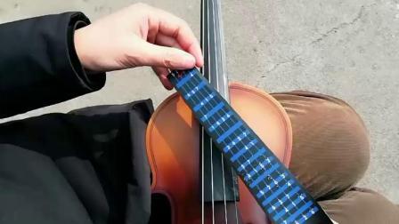 索雅特小提琴把位贴贴法