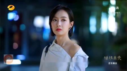 《下一站是幸福》心动宣传片:宋茜化身资深少女,与宋威龙演绎姐弟恋