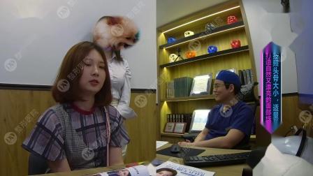【韩国DA整形医院】网红小姐姐的韩国DA整形攻略—第一篇