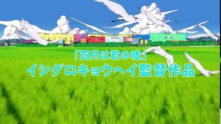 【搬运速送】原创剧场版动画《言语如苏打般涌现》特报视频公开!