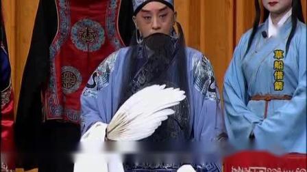 """四生四派""""经典剧目专场(二)22"""