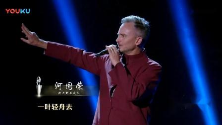 外籍歌手Natalie+Gabriel+Gregory+蔡国庆《中国话》年度盛典