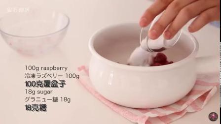 4分钟教你制作一只不用烤箱的桃子芝士蛋糕