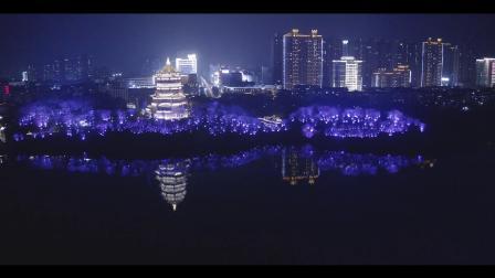 鹰潭市夜景航拍市民广场信江新区北极隔