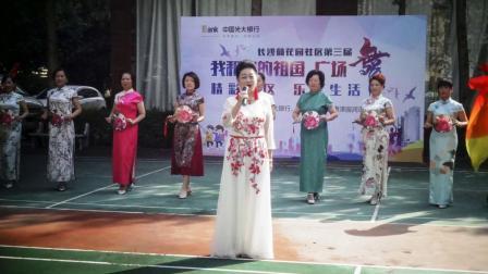 9:歌伴舞《幸福中国一起走》