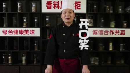 开口笑制作培训 西安小吃培训学校肉夹馍技术培训 安美食汇小吃培训
